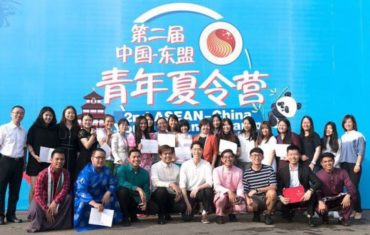 FTMK studnet to China